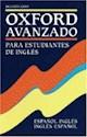 DICCIONARIO OXFORD AVANZADO PARA ESTUDIANTES DE INGLES (CARTONE)