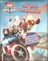 Libro SECRETOS DE SUPERHEROES (MARVEL SUPER HEROES) (CARTONE)
