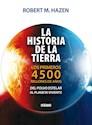HISTORIA DE LA TIERRA LOS PRIMEROS 4500 MILLONES DE AÑO  S DEL POLVO ESTELAR (RUSTICO)