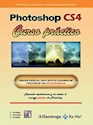 PHOTOSHOP CS4 CURSO PRACTICO
