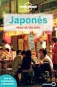 JAPONES PARA EL VIAJERO (GUIA DE CONVERSACION Y DICCION  ARIO) (GEOPLANETA) (BOLSILLO)