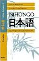 NIHONGO JAPONES PARA HISPANOHABLANTES (LIBRO DE TEXTO 2) (RUSTICO)