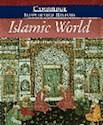 ISLAM REVELACION E HISTORIA (ATLAS CULTURAL) (CARTONE)
