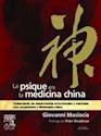 PSIQUE EN LA MEDICINA CHINA TRATAMIENTO DE DESARMONIAS  EMOCIONALES Y MENTALES CON ACUPUNTU