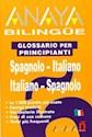 ANAYA BILINGUE SPAGNOLO ITALIANO ITALIANO SPAGNOLO