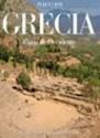 GRECIA CUNA DE OCCIDENTE (ATLAS CULTURALES DEL MUNDO)  (CARTONE)