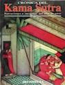 CRONICA DEL KAMA SUTRA NARRACIONES E IMAGENES DEL ARTE  DE AMAR (CARTONE)