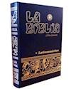 BIBLIA LATINOAMERICANA LETRA GRANDE (NORMAL CARTONE CON UÑERO) EDICION PASTORAL
