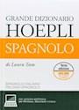 GRANDE DIZIONARIO HOEPLI SPAGNOLO (SPAGNOLO / ITALIANO) (ITALIANO / ESPAGNOLO) (CARTONE)