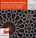 ARABIAN GEOMETRIC PATTERNS (C/CD)