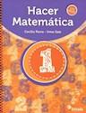 Libro HACER MATEMATICA 1 ESTRADA (NUEVA EDICION 2014)
