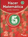HACER MATEMATICA 5 ESTRADA (NOVEDAD 2014)