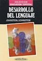 DESARROLLO DEL LENGUAJE LINEAMIENTOS PIAGETIANOS (CARTONE)