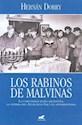 RABINOS DE MALVINAS LA COMUNIDAD JUDIA ARGENTINA LA GUERRA DEL ATLANTINCO SUR Y EL ANTISEMITISMO