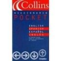COLLINS POCKET INGLES / ESPAÑOL - SPANISH / ENGLISH (HARPER COLLINS)(RUSTICA)