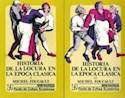 HISTORIA DE LA LOCURA EN LA EPOCA CLASICA (2 TOMOS) (BR  EVIARIOS 191)