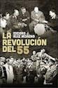 REVOLUCION DEL 55 (RUSTICO)