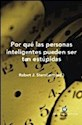 INTELIGENCIA MULTIPLES PERSPECTIVAS (PSICOLOGIA COGNITIVA Y EDUCACION)
