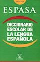 DICCIONARIO ESPASA ESCOLAR DE LA LENGUA ESPAÑOLA (RUSTICA)