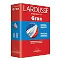 DICCIONARIO GRAN LAROUSSE (ESPAÑOL / FRANCES) (FRANCAIS / ESPAGNOL) (CARTONE)