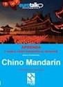 EUROTALK APRENDA Y HABLE CHINO MANDARIN AL INSTANTE (BA  SICO / PRE-INTERMEDIO) (CD-ROM)