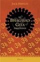 BHAGAVAD GITA PARA TODOS (CARTONE)