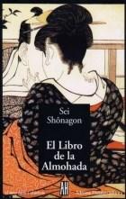 Libro LIBRO DE LA ALMOHADA, EL
