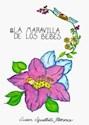 MARAVILLA DE LOS BEBES (CLASICA) (CARTONE)